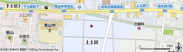 岐阜県岐阜市上土居周辺の地図