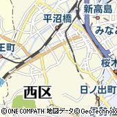 神奈川県横浜市西区