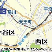 相模鉄道株式会社 天王町駅
