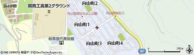 岐阜県関市向山町周辺の地図
