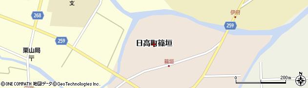 兵庫県豊岡市日高町篠垣周辺の地図