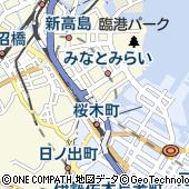 神奈川県横浜市西区みなとみらい2丁目2-1