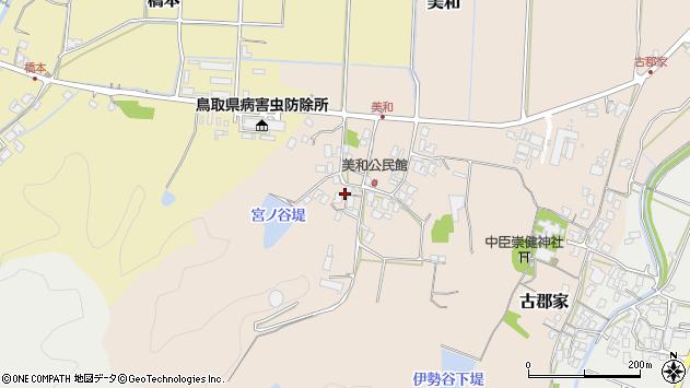 〒689-1126 鳥取県鳥取市美和の地図