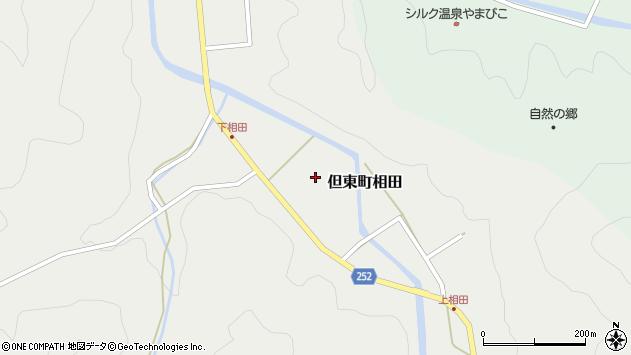 〒668-0324 兵庫県豊岡市但東町相田の地図