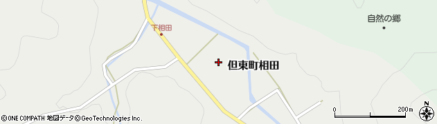 兵庫県豊岡市但東町相田周辺の地図