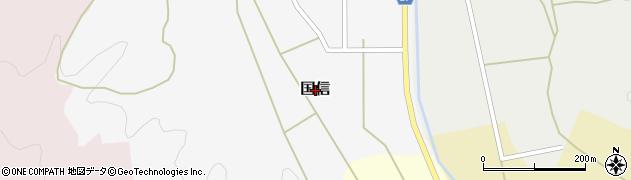 鳥取県湯梨浜町(東伯郡)国信周辺の地図