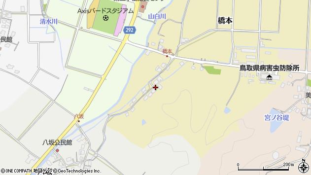 〒680-1142 鳥取県鳥取市橋本の地図