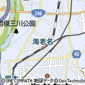 東京つけめん久臨