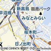 神奈川県横浜市西区みなとみらい3丁目2