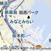 神奈川県横浜市西区みなとみらい2丁目3-6
