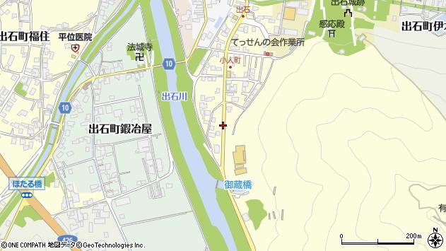 〒668-0256 兵庫県豊岡市出石町小人の地図