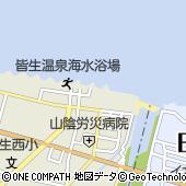 鳥取県米子市皆生温泉3丁目17-7