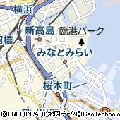 神奈川県横浜市西区みなとみらい3丁目5-1
