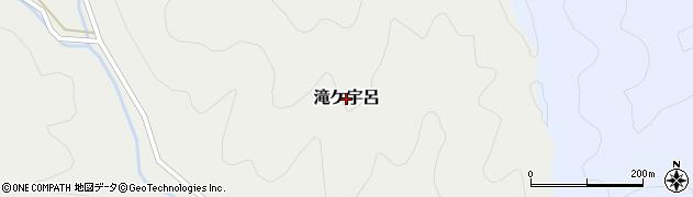 京都府舞鶴市滝ケ宇呂周辺の地図