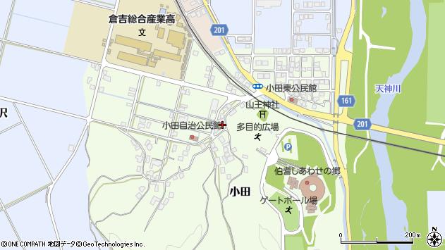 〒682-0044 鳥取県倉吉市小田の地図