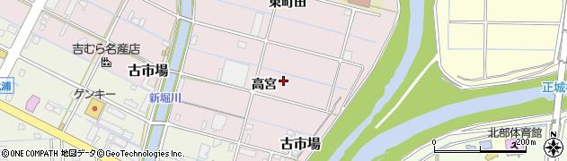 岐阜県岐阜市古市場(高宮)周辺の地図