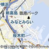 神奈川県横浜市西区みなとみらい3丁目7-1