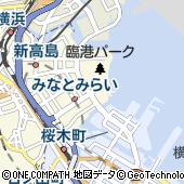 神奈川県横浜市西区みなとみらい1丁目1