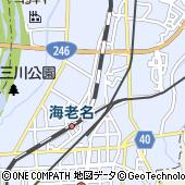鮨dinner山川