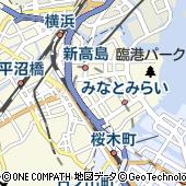 神奈川県横浜市西区みなとみらい4丁目5-3