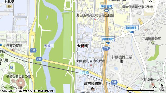 〒682-0043 鳥取県倉吉市天神町の地図