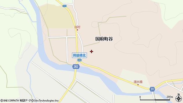 〒680-0135 鳥取県鳥取市国府町谷の地図