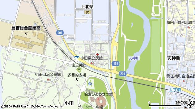 〒682-0045 鳥取県倉吉市小田東の地図