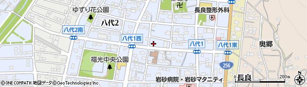 岐阜県岐阜市八代周辺の地図