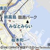 神奈川県横浜市西区みなとみらい1丁目1-1