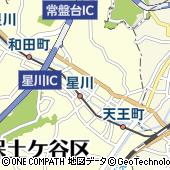 神奈川県横浜市保土ケ谷区