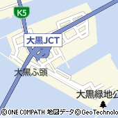 神奈川県横浜市鶴見区大黒ふ頭