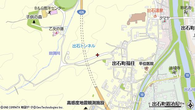 〒668-0263 兵庫県豊岡市出石町福住の地図