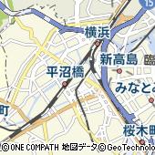 神奈川県横浜市西区平沼