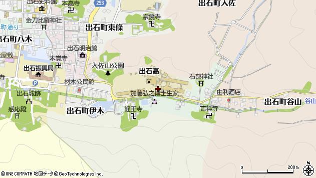 〒668-0211 兵庫県豊岡市出石町下谷の地図