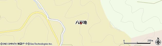 京都府舞鶴市八戸地周辺の地図