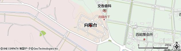 岐阜県関市向陽台周辺の地図