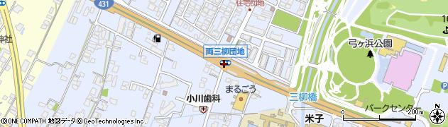 両三柳団地周辺の地図