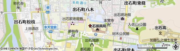 兵庫県豊岡市出石町内町周辺の地図