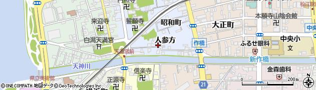 島根県松江市寺町(人参方)周辺の地図