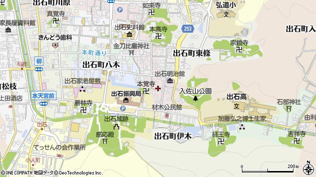 〒668-0215 兵庫県豊岡市出石町魚屋の地図