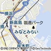 神奈川県横浜市西区みなとみらい