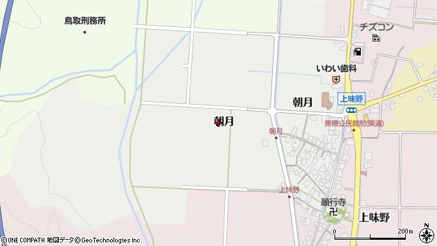 〒680-1166 鳥取県鳥取市朝月の地図