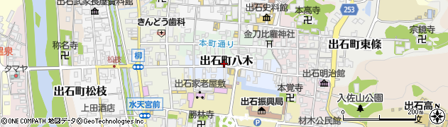 兵庫県豊岡市出石町八木周辺の地図