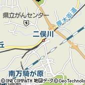 ゆうちょ銀行相模鉄道二俣川駅南口出張所 ATM