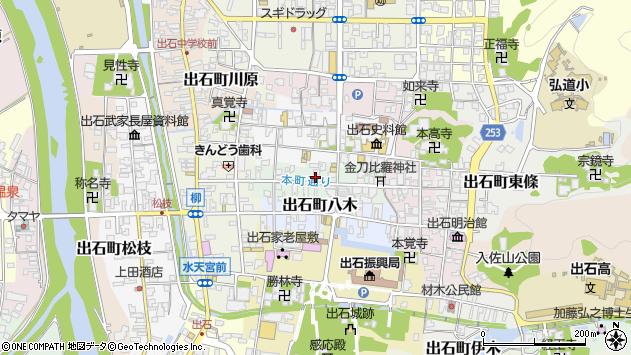 〒668-0224 兵庫県豊岡市出石町本町の地図