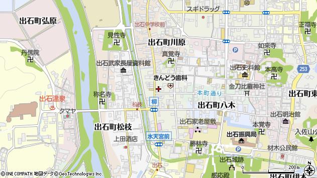 〒668-0234 兵庫県豊岡市出石町柳の地図