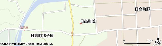 兵庫県豊岡市日高町芝周辺の地図