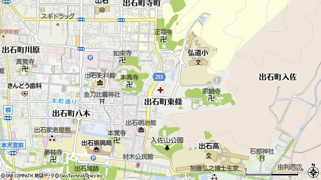 〒668-0217 兵庫県豊岡市出石町東條の地図