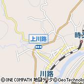 長野県飯田市上川路