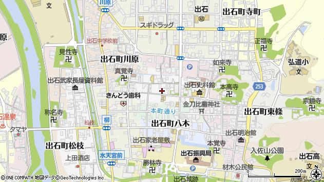 〒668-0232 兵庫県豊岡市出石町宵田の地図